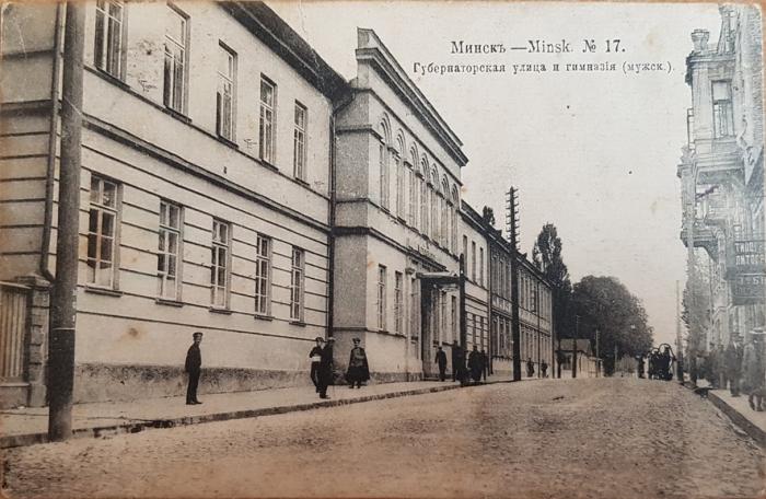 0010_miensk_franciskanskaja-padhornaja._mensk_francishkanskaya-padgornaya_1915.jpg