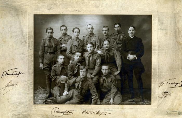 0016_tsarskoye_selo_scout_squad.jpg