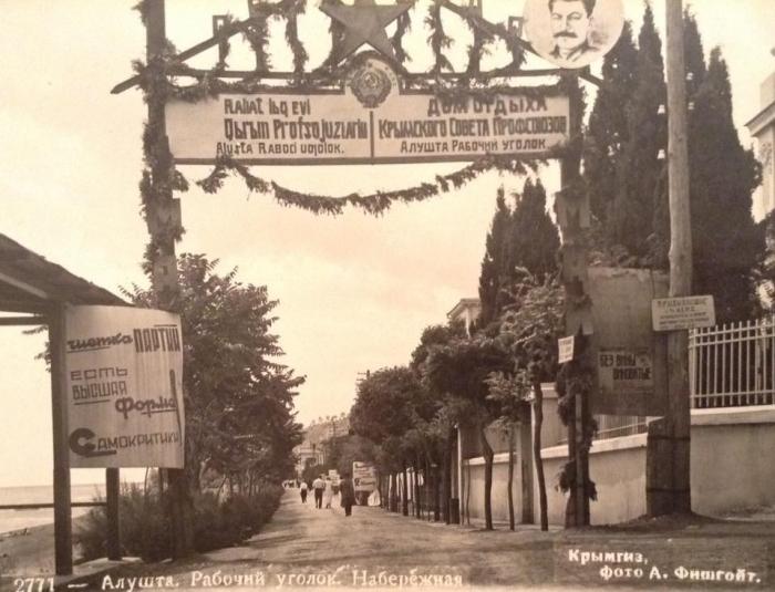 001_1930.jpg