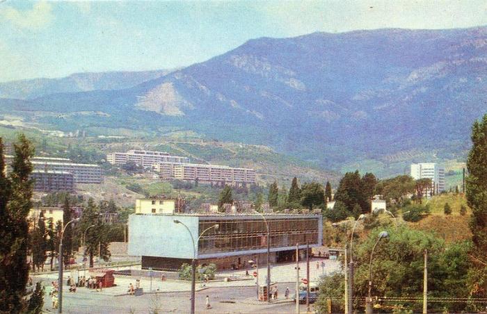 006_1974-75.jpg