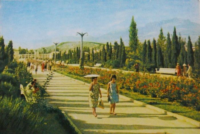 010_alushta_park_1963.jpg
