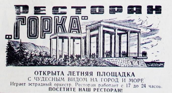 019_1961.06.11.jpg