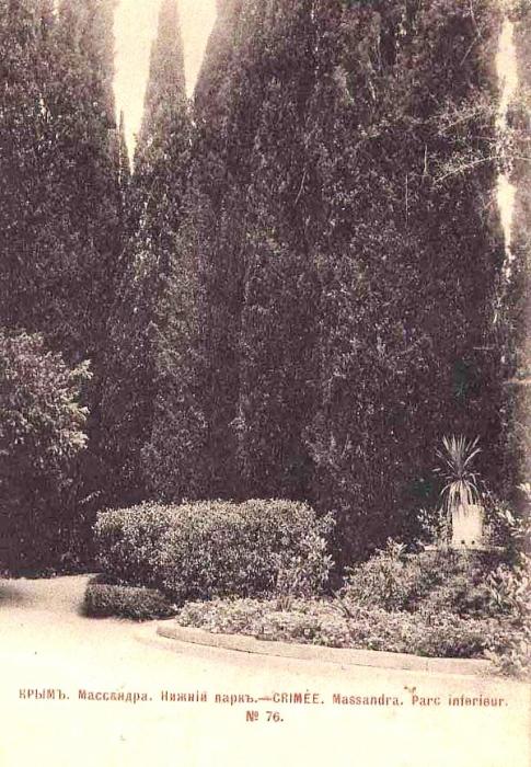 032_massandra_park_1910s.jpg