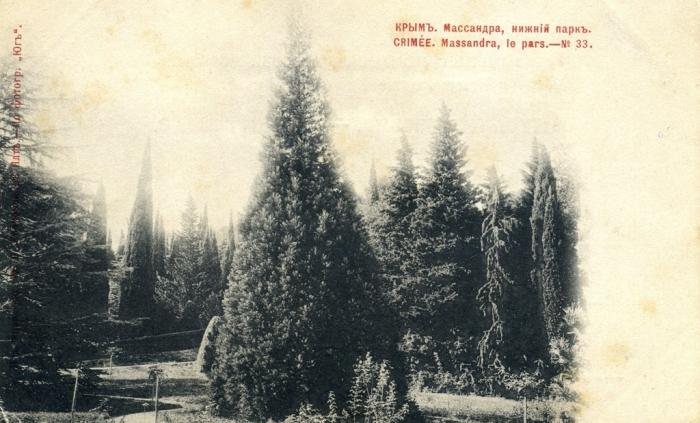 033_massandra_park_1910s.jpg