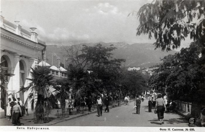 050_quay_street_yalta_1930s.jpg