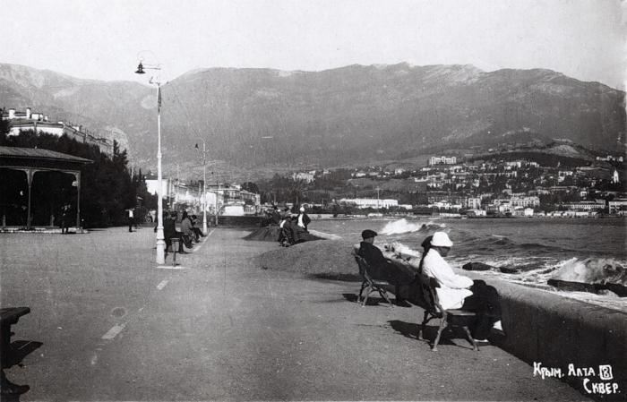 051_quay_street_yalta_1930s.jpg