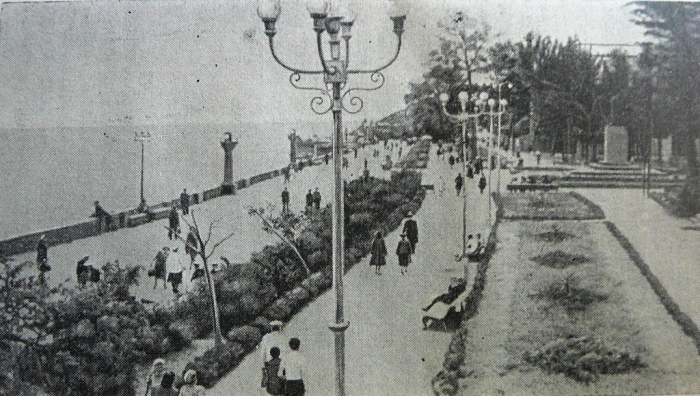 052_quay_street_yalta_1950s.jpg