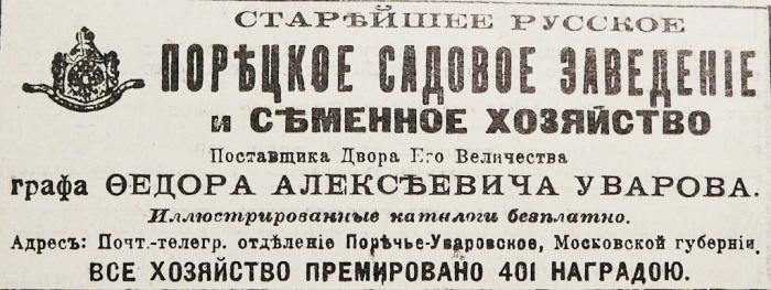 1914_015.jpg