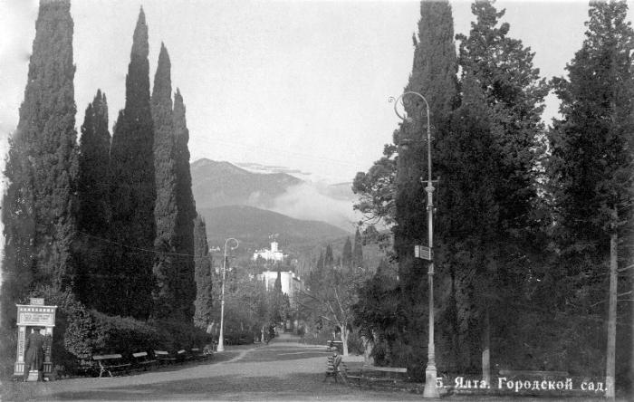 1940-e.jpg