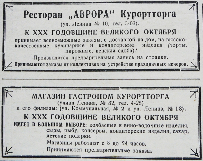 1947.11.2.jpg