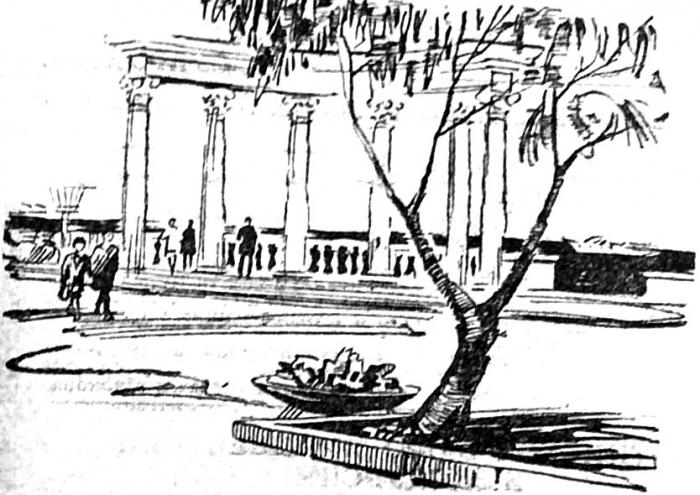 1977.02.11._alushta._naberezhnaya.jpg
