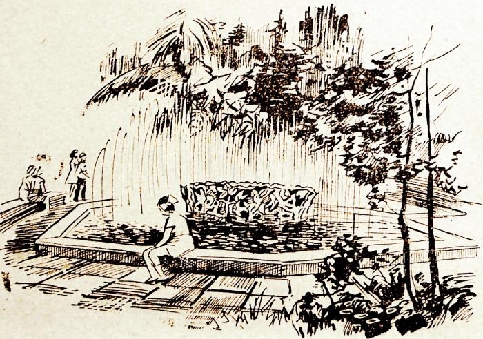 1977.08.23._mishor._u_muz._fontana.jpg
