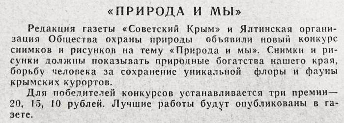 1978.jpg