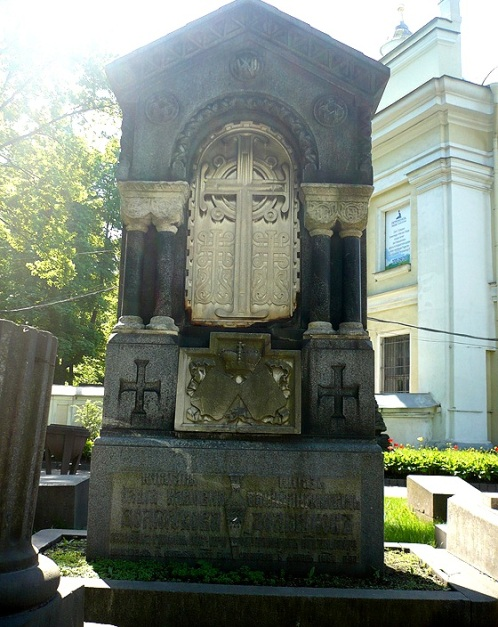 Kopiya_dolgorukov1.jpg