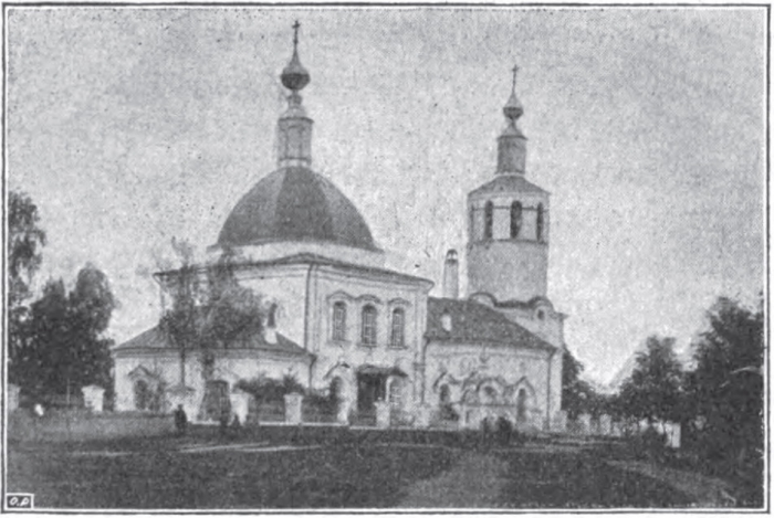chirch_of_all_saints_at_vsekhsvyatskoye.jpg