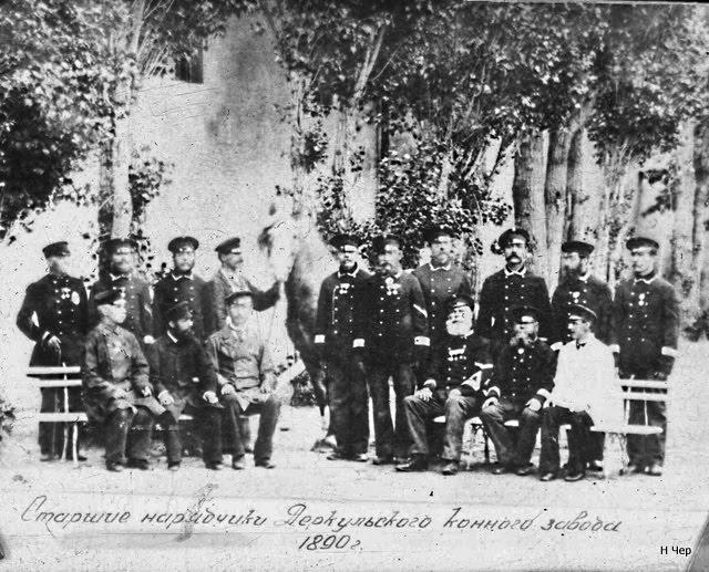 derkulskiy_k-z_1890_g.jpg