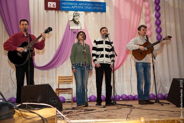 jalta_bardfest_2012.jpg