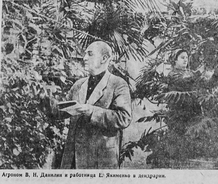 kopiya_1961.04.5.jpg