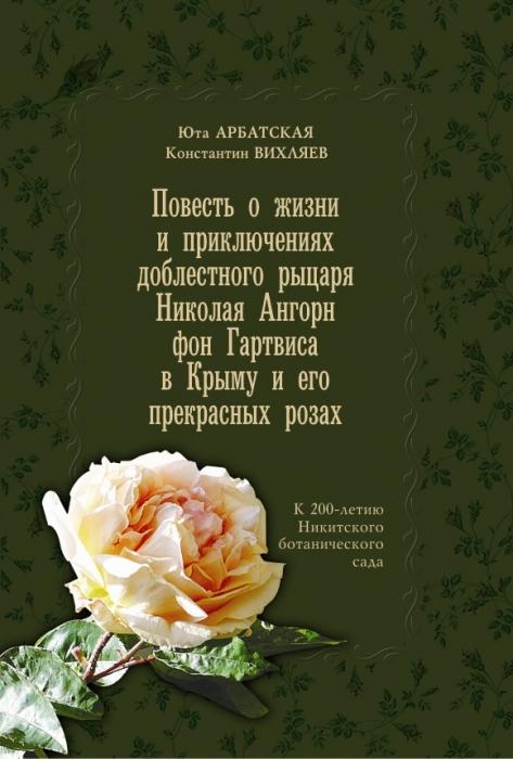 kopiya_oblzhka33.jpg