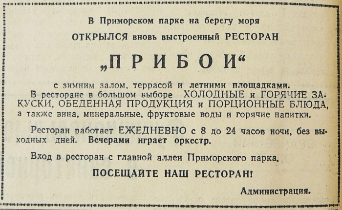 p1630691.jpg