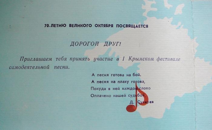 p1840031.jpg