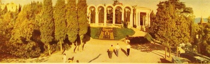park_gagar1962.jpg