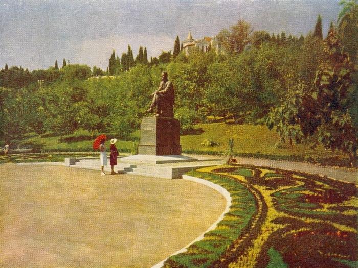 006_yalta_1959.jpg