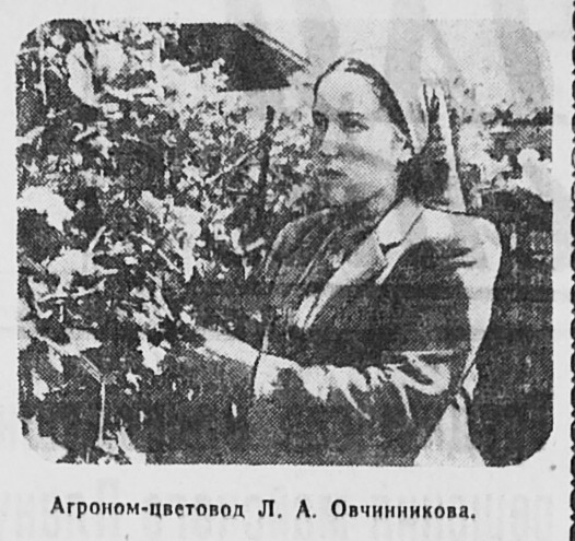 007_gurzuf_1958.jpg