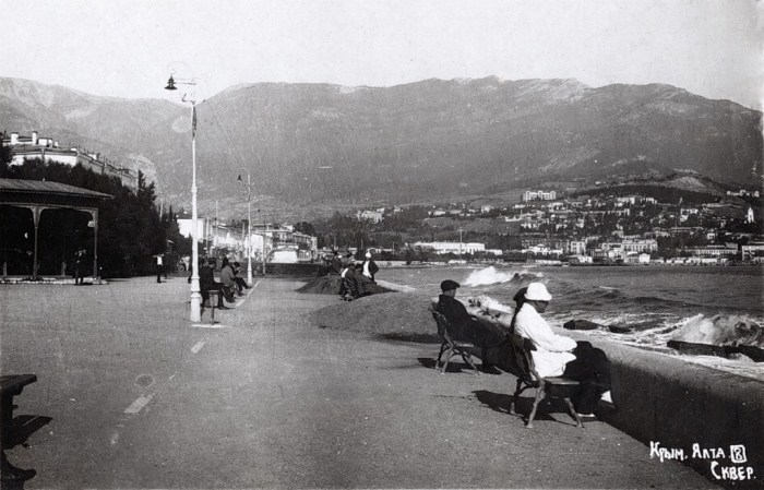 1930-e_1.jpg