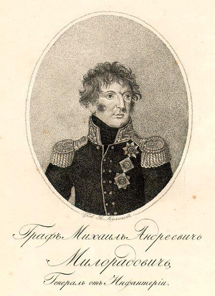 gravyura_nachala_19_veka.jpg