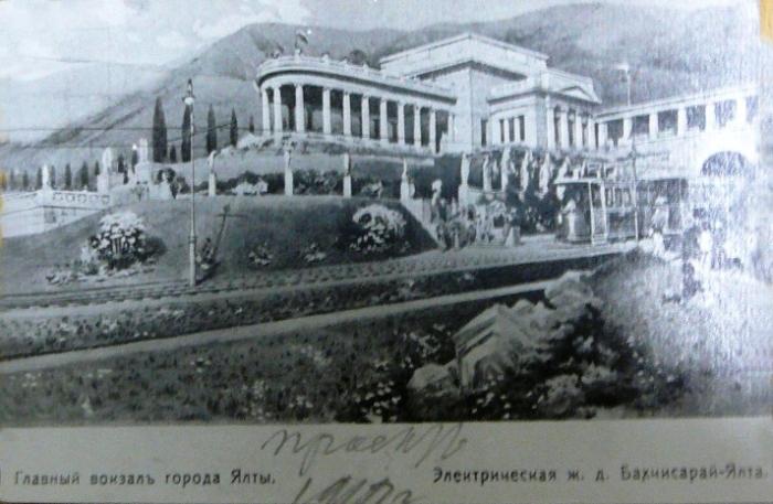 train_yalta_002.jpg