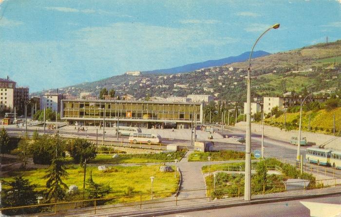yalta_autostation_1974.jpg
