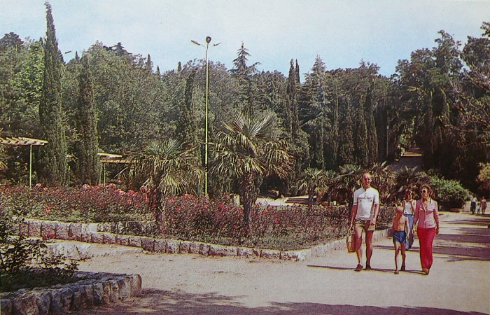 yalta_park_gagarina_1978_1.jpg