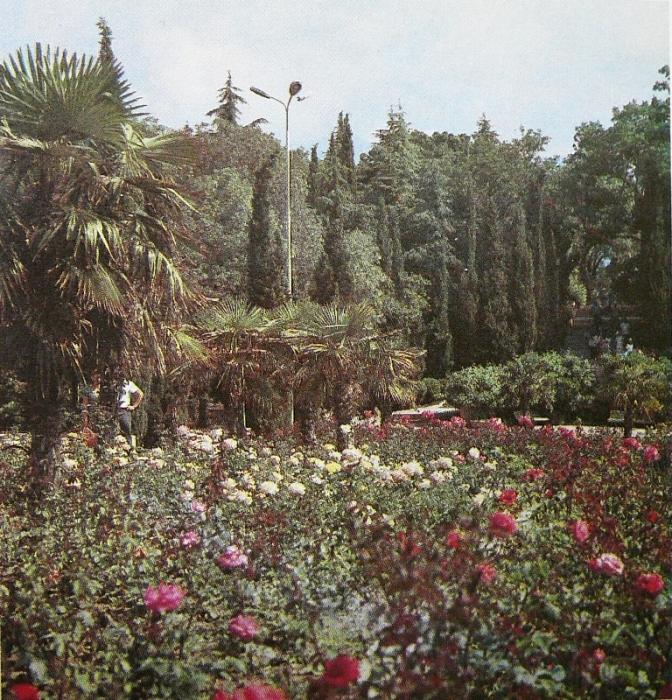 yalta_park_gagarina_1978_2.jpg