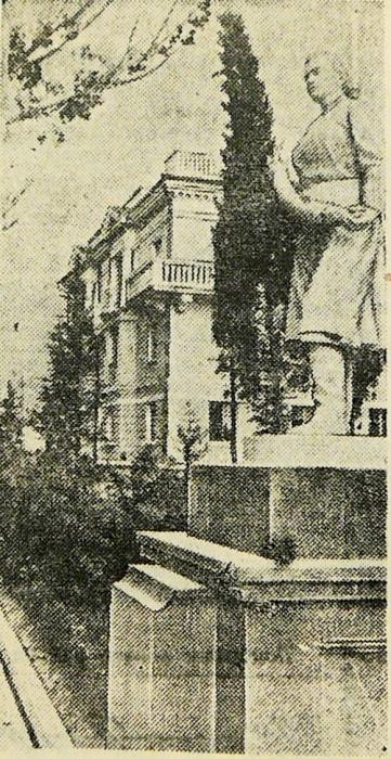 yalta_square_1958_001.jpg