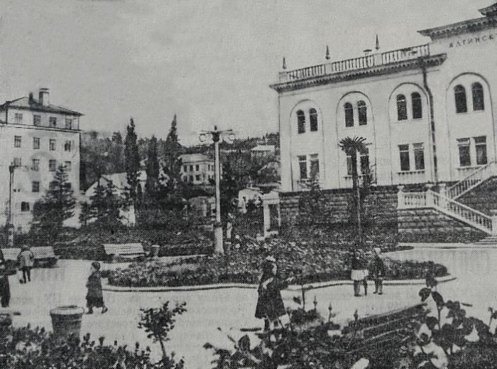 yalta_square_1959.jpg