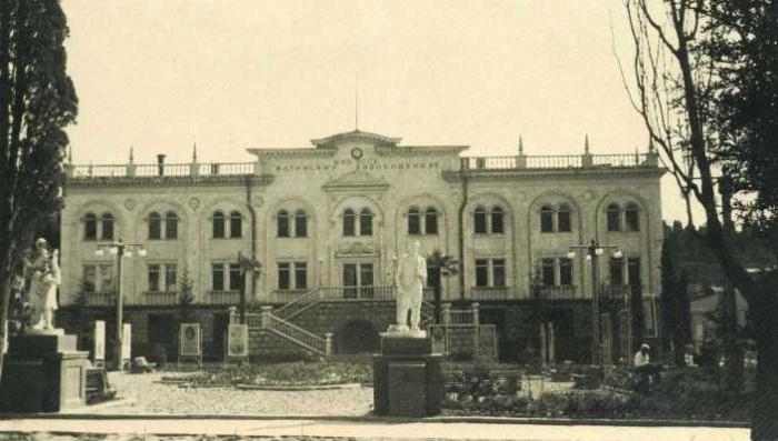 yalta_square_1960.jpg